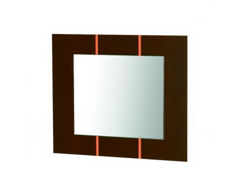 Zrkadlo závesné Modern